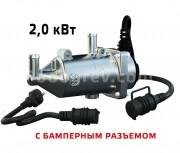 Подогреватель двигателя 220В Северс-М 2,0 кВт (с бамперным разъемом)