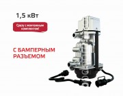 Подогреватель двигателя с циркуляционным насосом 220В Северс+ 1,5 кВт (в сборе с универсальным монтажным комплектом) с бамперным разъемом