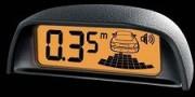 Комплект ParkMaster с индикатором «30»
