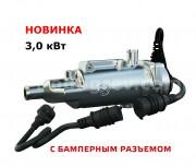 Подогреватель двигателя 220В Северс-М 3,0 кВт (с бамперным разъемом)