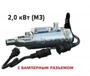 Подогреватель двигателя 220В Северс-М 2,0 кВт (М3) (с бамперным разъемом)