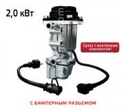 Подогреватель двигателя с циркуляционным насосом 220В Северс+ 2,0 кВт (в сборе с универсальным монтажным комплектом) с бамперным разъемом