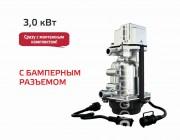 Подогреватель двигателя с циркуляционным насосом 220В Северс+ 3,0 кВт (в сборе с универсальным монтажным комплектом) с бамперным разъемом